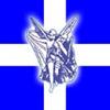 Niki Volou 1924 Pae